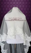New With Tags/ Unaltered Ivory Veil 5