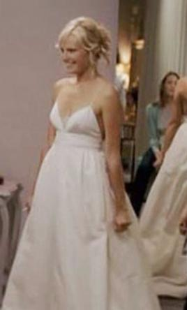 Amsale reese 1200 size 2 used wedding dresses pin it add to amsale reese 2 junglespirit Image collections