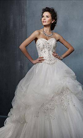 Alfred Angelo 2319C 12