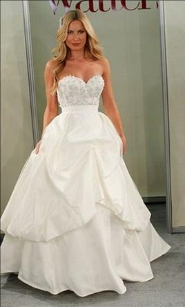 Two piece wedding dress for sale