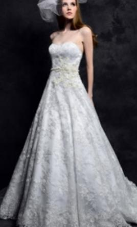 Eden Bridals Wedding Dresses For Sale | PreOwned Wedding Dresses