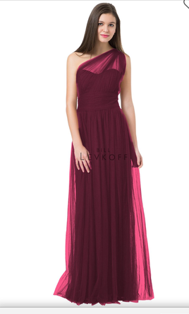 be9796d79362a Used Bridesmaid Dresses | Buy & Sell Used Bridesmaid Dresses